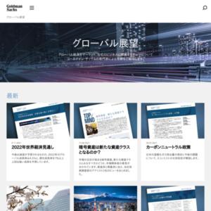 インフォグラフィック:2025年のクルマ