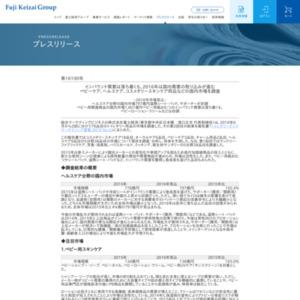ベビーケア、ヘルスケア、コスメタリースキンケア用品などの国内市場を調査
