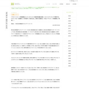 「アスリートイメージ評価調査」ロンドンオリンピック直前特別編