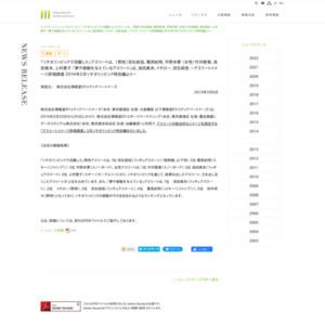 「アスリートイメージ評価調査」 2014年2月 ソチオリンピック特別編