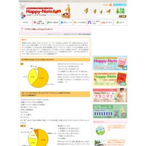 第100回 ママだって欲しいX'masプレゼント! 2002.12.05~2002.12.11