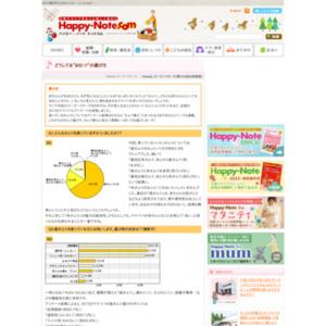 """第104回 どうしてる""""おむつ""""の選び方 2003.01.09~2003.01.15"""
