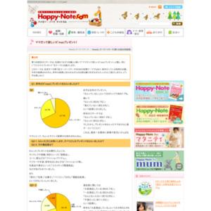 第149回 ママだって欲しいX'masプレゼント! 2003.12.11~2003.12.17