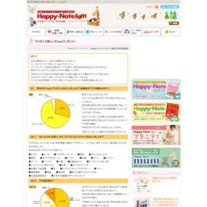 第247回 ママだって欲しいX'masプレゼント! 2005.12.15~2005.12.21