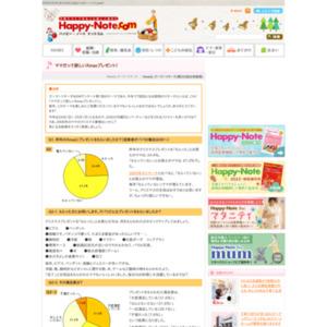 第295回 ママだって欲しいXmasプレゼント! 2006.12.14~2006.12.20