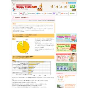 第372回 かなえて! 七夕の願いごと 2008.07.03~2008.07.09