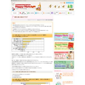 第416回 妊娠・出産、お金はどうする? 2009.05.28~2009.06.03