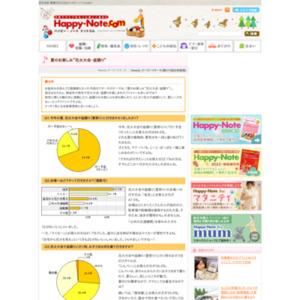 """第474回 夏のお楽しみ""""花火大会・盆踊り"""" 2010.08.05~2010.08.18"""