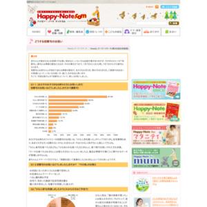第499回 どうする初節句のお祝い 2011.02.17~2011.02.23