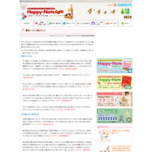 第502回 震災について感じたこと 2011.03.17~2011.03.23