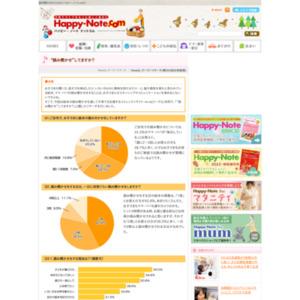 """第504回 """"読み聞かせ""""してますか? 2011.04.21~2011.04.27"""