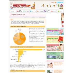 第584回 どんなクリスマスケーキにする? 2012.12.06~2012.12.12