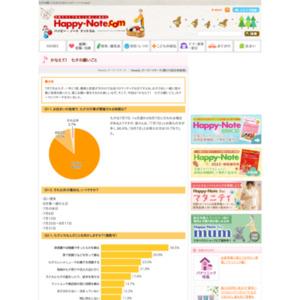 第610回 かなえて! 七夕の願いごと 2013.06.27~2013.07.03