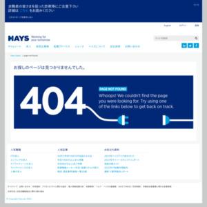 ヘイズ アジア給与ガイド アジア5ヵ国・地域調査