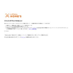 2016年 福岡版「買って住みたい街」「借りて住みたい街」ランキング