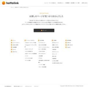 【海外リサーチ】中国における美容・健康に関する意識調査