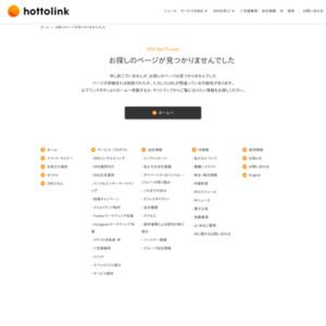 iPhone6騒ぎにみる中国「定番」消費のメカニズム
