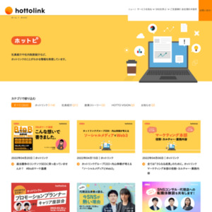 【海外リサーチ】高倉健さん死去に関する報道について新浪微博(シナウェイボー)上の反響分析