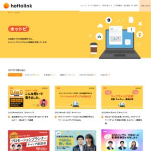 「中国で模造薬、日本企業が調査」報道に関する新浪微博(シナウェイボー)上の反響分析