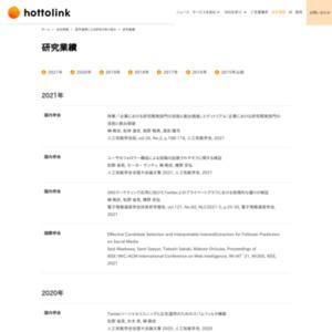 2013ユーキャン新語・流行語大賞候補語を「Twitterでつぶやかれたランキング」