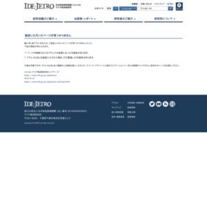 ベトナムの労働市場と雇用問題-統計と先行研究のレビュー-