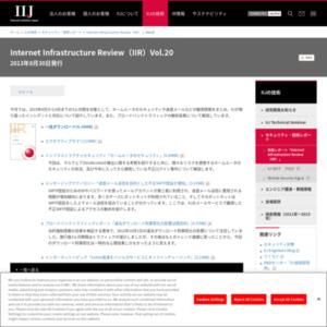 Internet Infrastructure Review (IIR) Vol.20