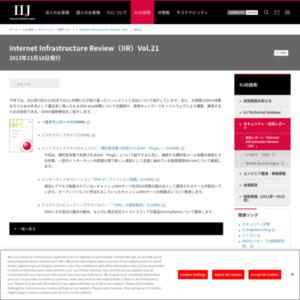 Internet Infrastructure Review (IIR) Vol.21