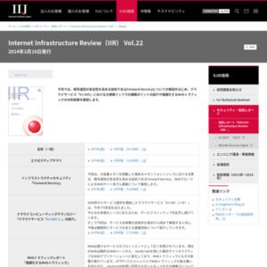 Internet Infrastructure Review (IIR) Vol.22
