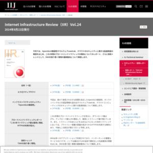 Internet Infrastructure Review (IIR) Vol.24