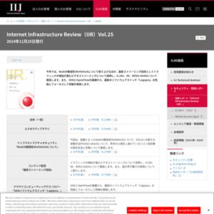 Internet Infrastructure Review (IIR) Vol.25