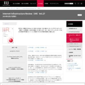 Internet Infrastructure Review (IIR) Vol.27