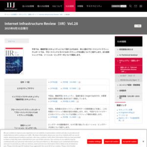 Internet Infrastructure Review (IIR) Vol.28