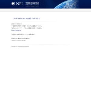 中国経済研究報告書(平成26年度)