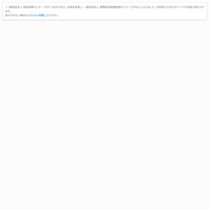 東日本大震災から3年が経過した東北沿岸部の復興を担う水産加工業の現状と、復興・再生に向けた取組み