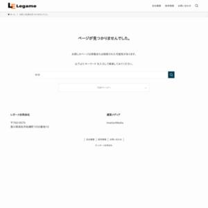 「パソコン内のデータ整理・管理」に関する実態調査
