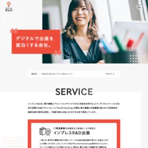 スマートフォン/ケータイ利用動向調査2012