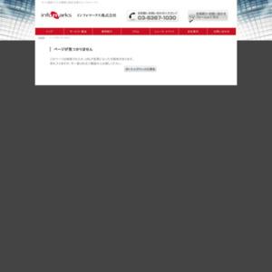 ネット通販2010年年末商戦 利用実態調査