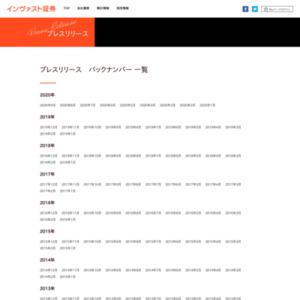 """消費者の""""お金""""に関する意識調査"""