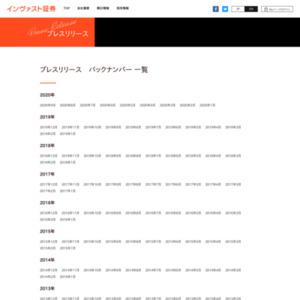 """第2 回 消費者の""""お金""""に関する意識調査"""