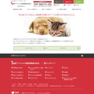 ペットの健康に関する調査