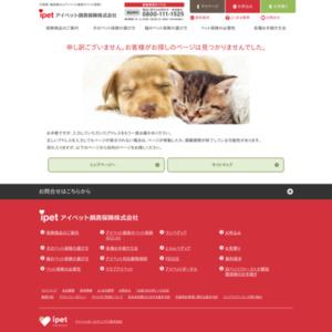 猫の飼い主561名を対象に飼育に関する調査