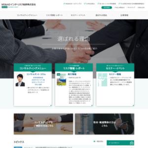 南海トラフ巨大地震による東京都での被害想定公表とBCPへの影響