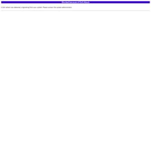国際貿易と投資 第94号(2013年冬号)