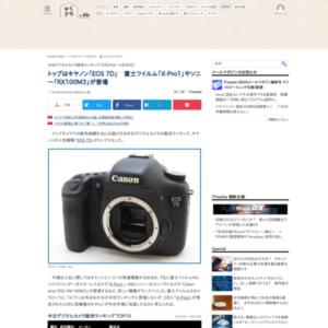 中古デジタルカメラ販売ランキング(2016年3月24日~3月30日)
