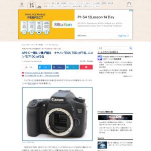 中古デジタルカメラ販売ランキング(2016年5月5日~5月11日)