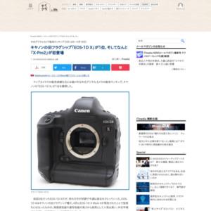 中古デジタルカメラ販売ランキング(2016年5月12日~5月18日)