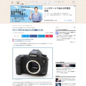 中古デジタルカメラ販売ランキング(2016年5月19日~5月25日)