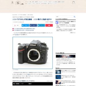 中古デジタルカメラ販売ランキング(2016年6月2日~6月8日)