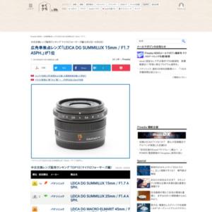 中古交換レンズ販売ランキング マイクロフォーサーズ編(2016年6月2日~6月8日