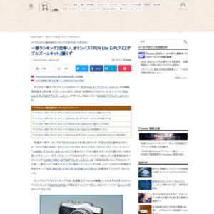 デジタルカメラ総合販売ランキング(2016年6月20日~6月26日)